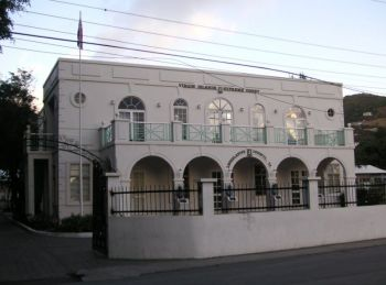 The September - December assizes of the High Court in the Virgin Islands closed yesterday December 11, 2014. Photo: Internet source