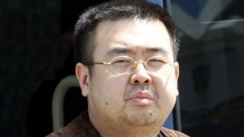 Kim Jong-nam (pictured in 2001) was late North Korean leader Kim Jong-il's oldest son. Photo: BBC News