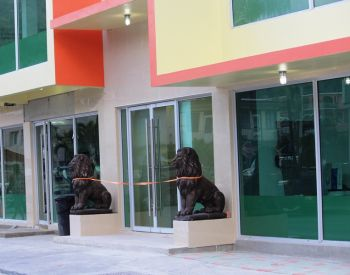 The front of the cutlass building which was officially dedicated yesterday, January 30, 2013. Photo:VINO